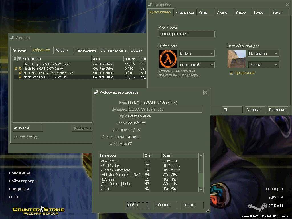 Русификатор для контер страйк 1.6 - Играць онлайн бесплатно в контра